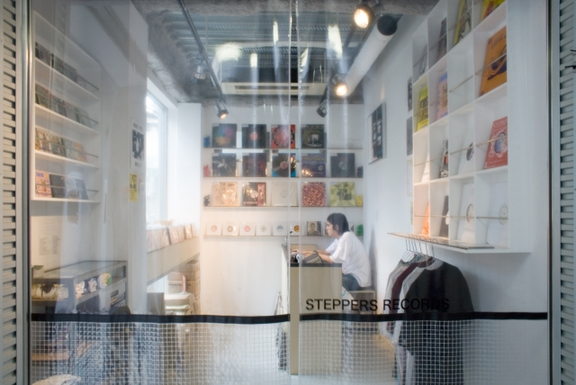 STEPPERS RECORDS