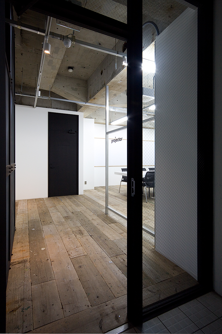Projector inc. Office-image1