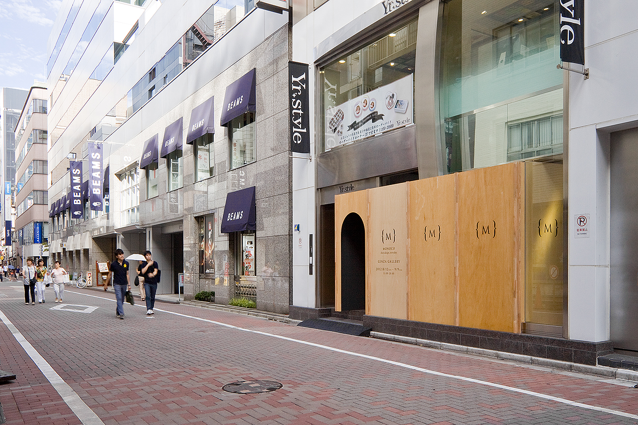 MONOCO Ginza Gallery-image1