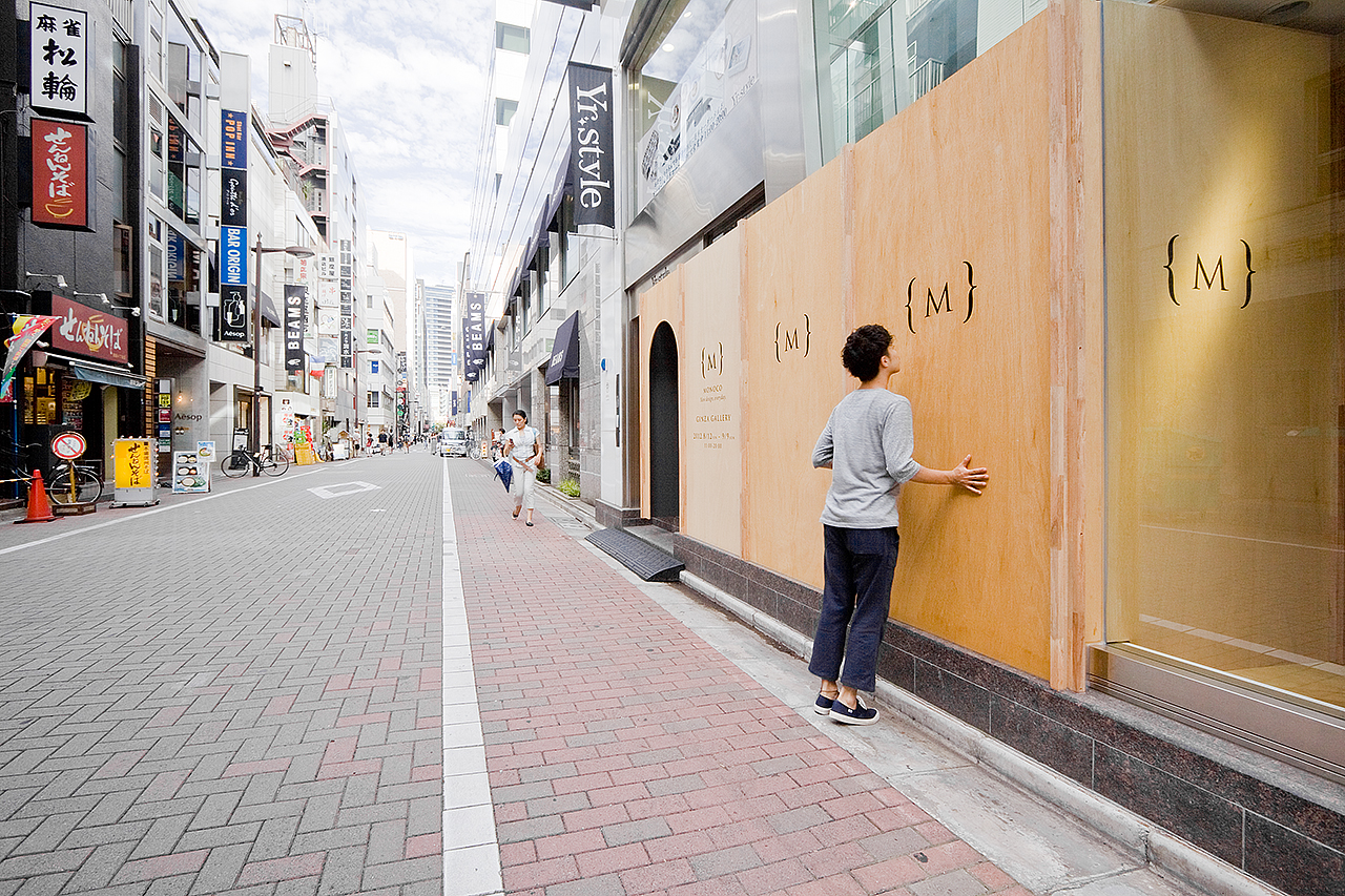 MONOCO Ginza Gallery-image8