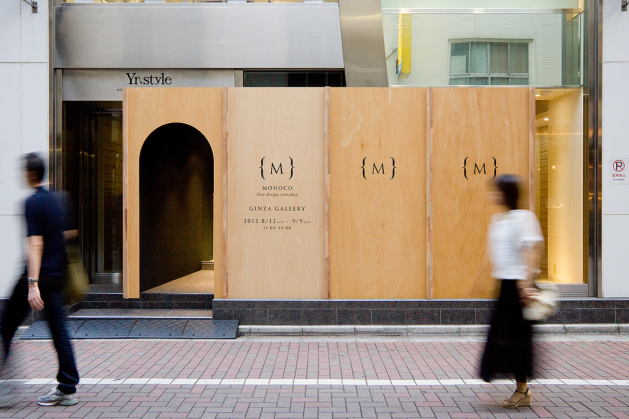 MONOCO Ginza Gallery-image15