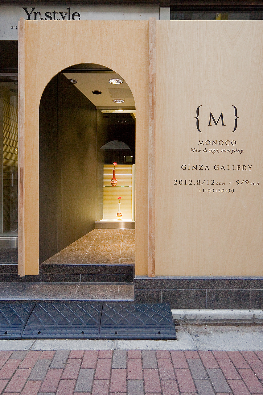 MONOCO Ginza Gallery-image3