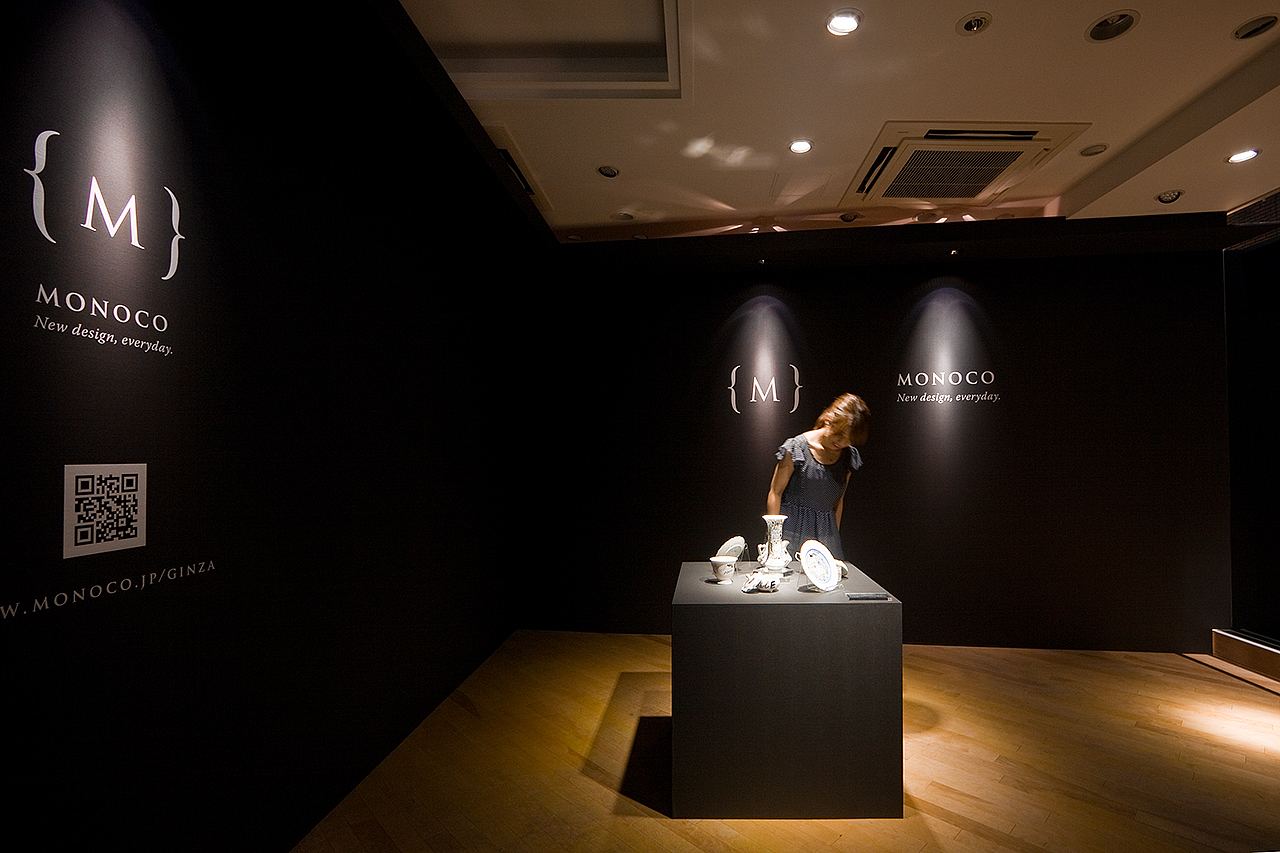MONOCO Ginza Gallery-image6