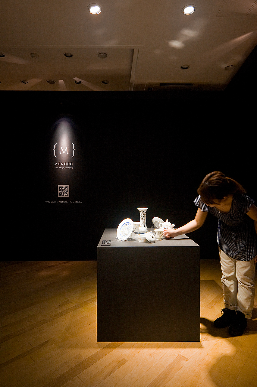 MONOCO Ginza Gallery-image7