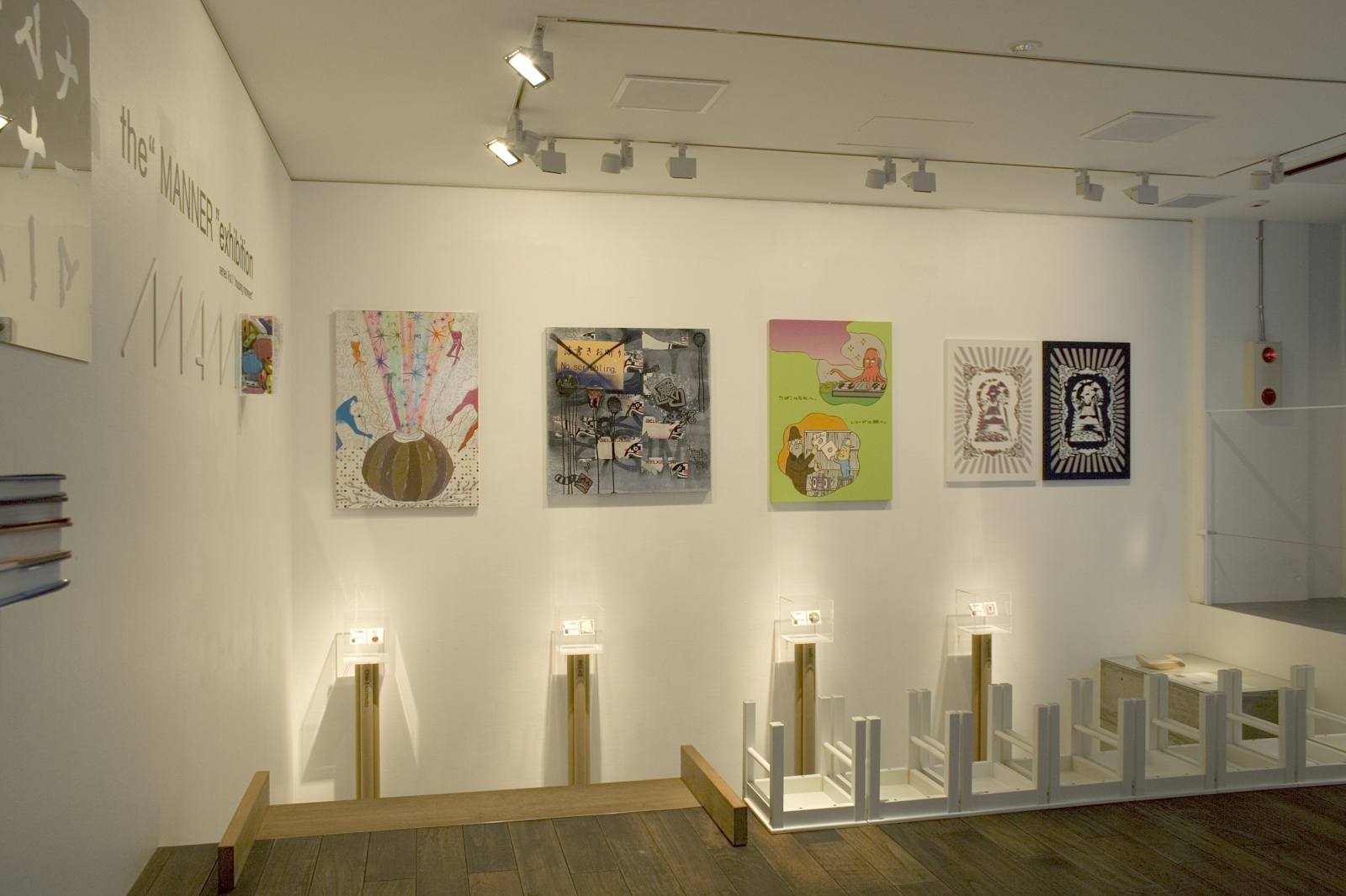 """the """"MANNER"""" exhibition #1 missing manners-image3"""