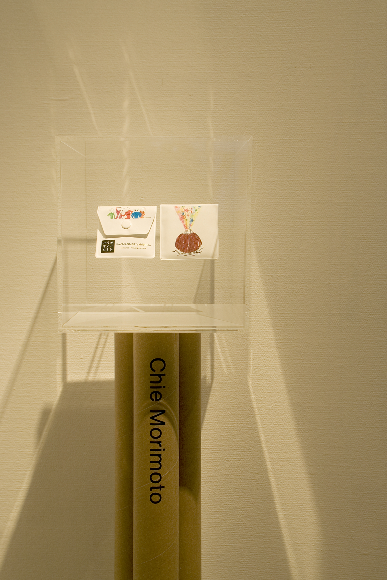 """the """"MANNER"""" exhibition #1 missing manners-image6"""