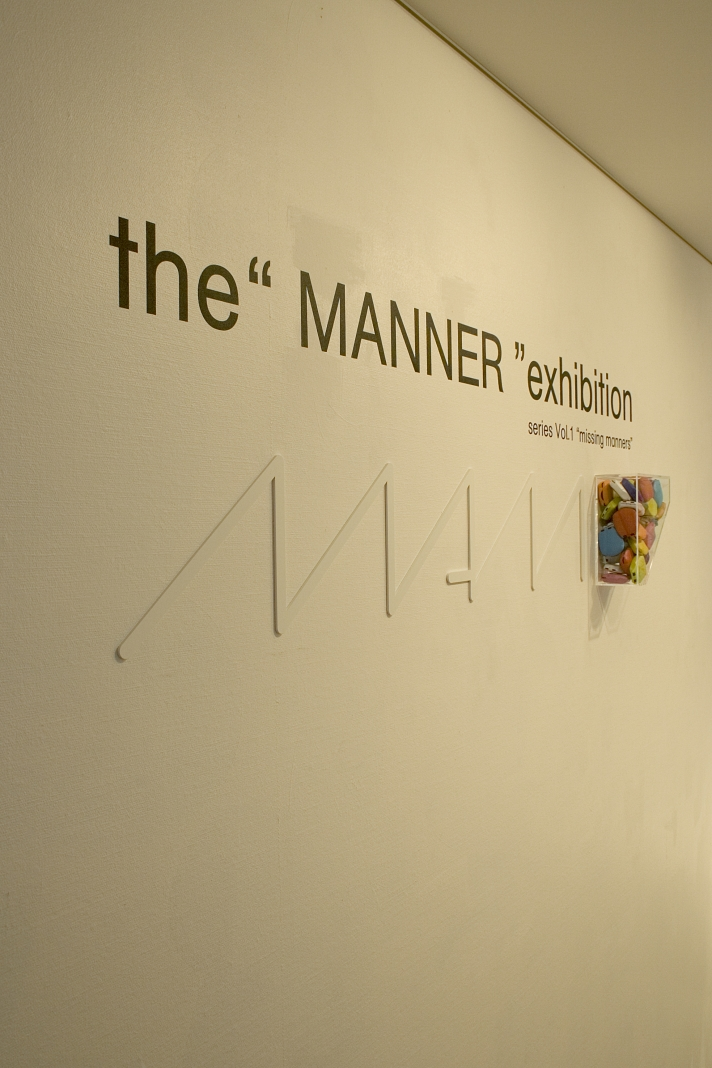 """the """"MANNER"""" exhibition #1 missing manners"""