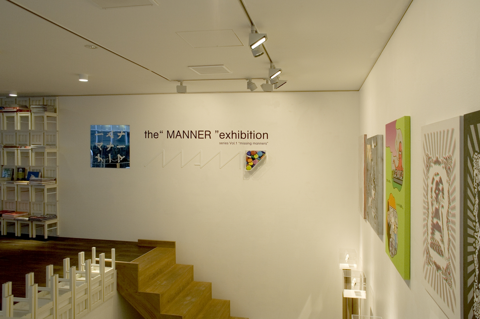 """the """"MANNER"""" exhibition #1 missing manners-image2"""