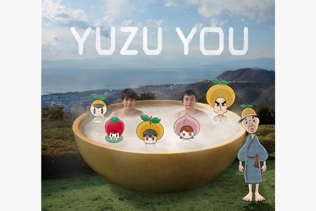 YUZU YOU Bathtub
