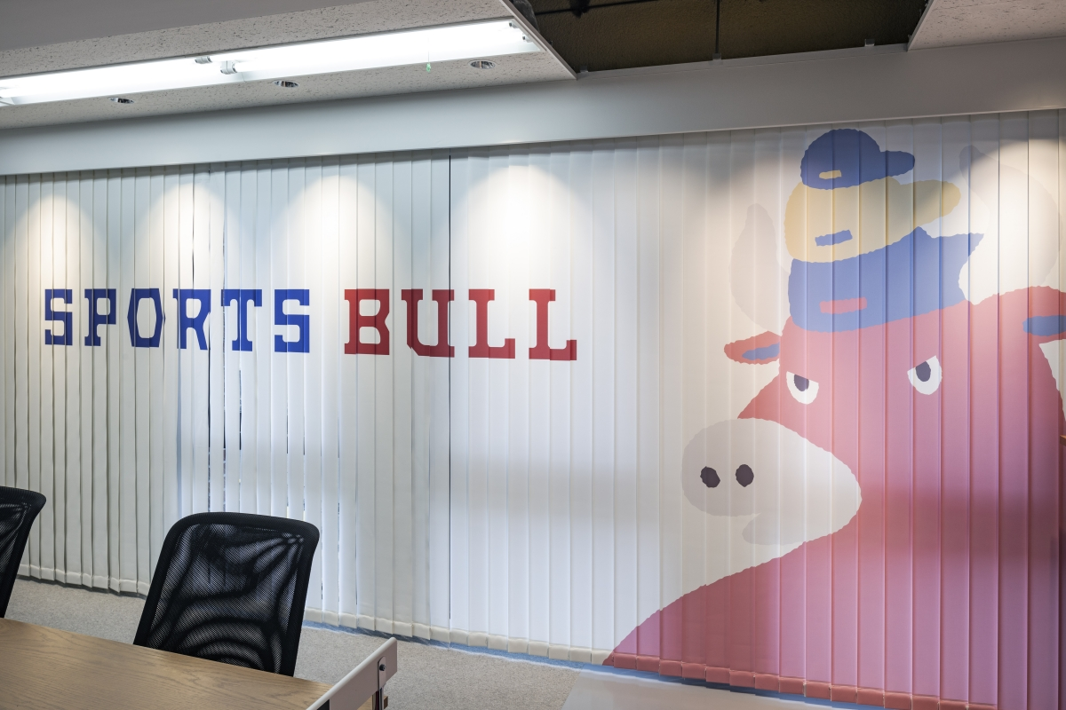 SPORTS BULL Office-image14